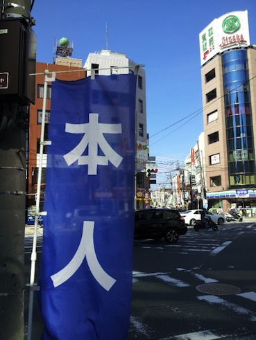 20120711_081410.jpg