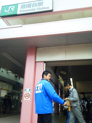 NEC_1142.JPG