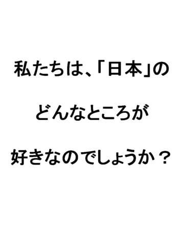 Q1.jpg