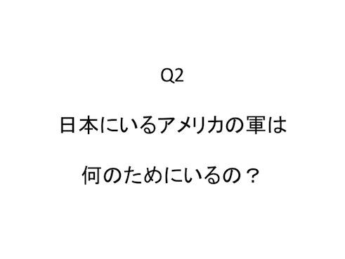 Qn2.jpg