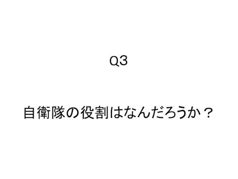 Qn3.jpg